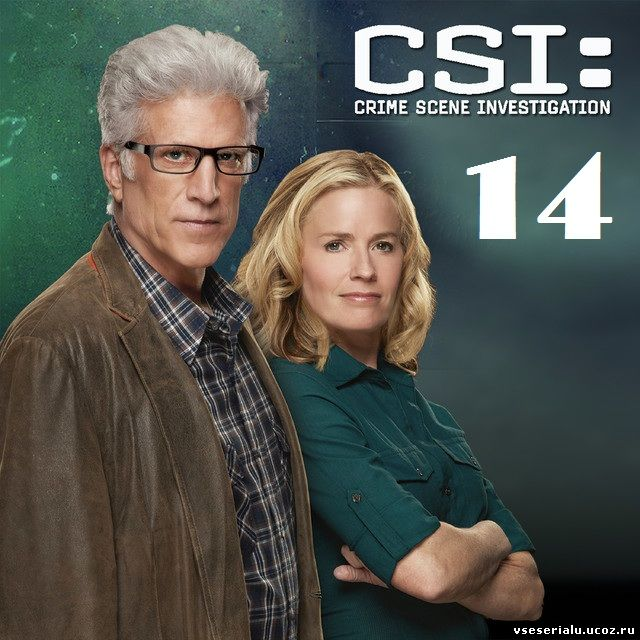 Место преступления: Лас-Вегас 14 сезон (2013) сериал - 12 / 13 / 14 / 15 серия смотреть онлайн бесплатно онлайн