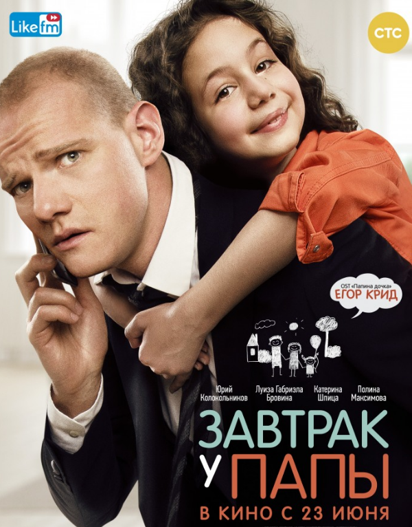 Русскии xvideos на телефон 13 фотография